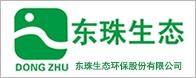Dongzhu Ecology