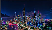 Science innovation city